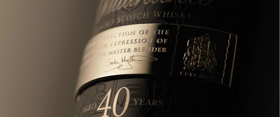 40 jaar oude whisky Ballantine's 40 year old exclusieve Whiskey komt naar Nederland 40 jaar oude whisky