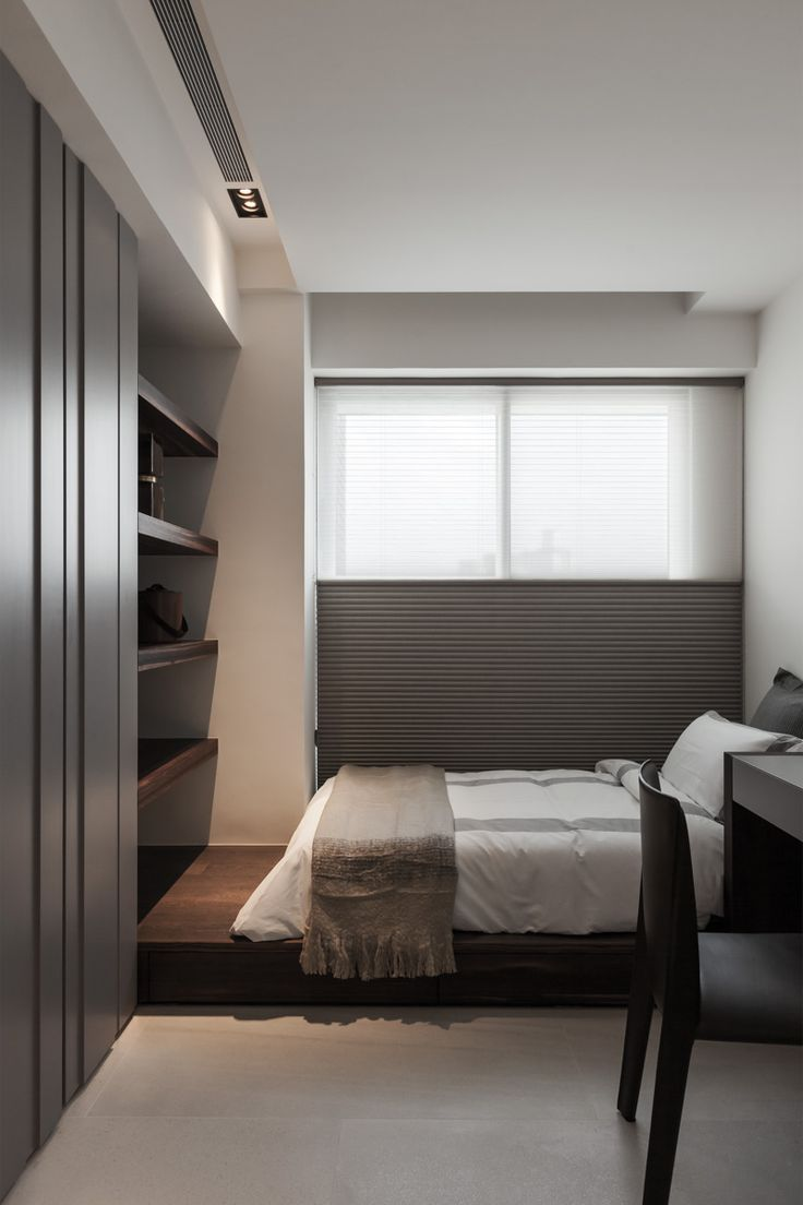 9 creatieve idee n voor een kleine slaapkamer - Bedroom Interior Design Pinterest