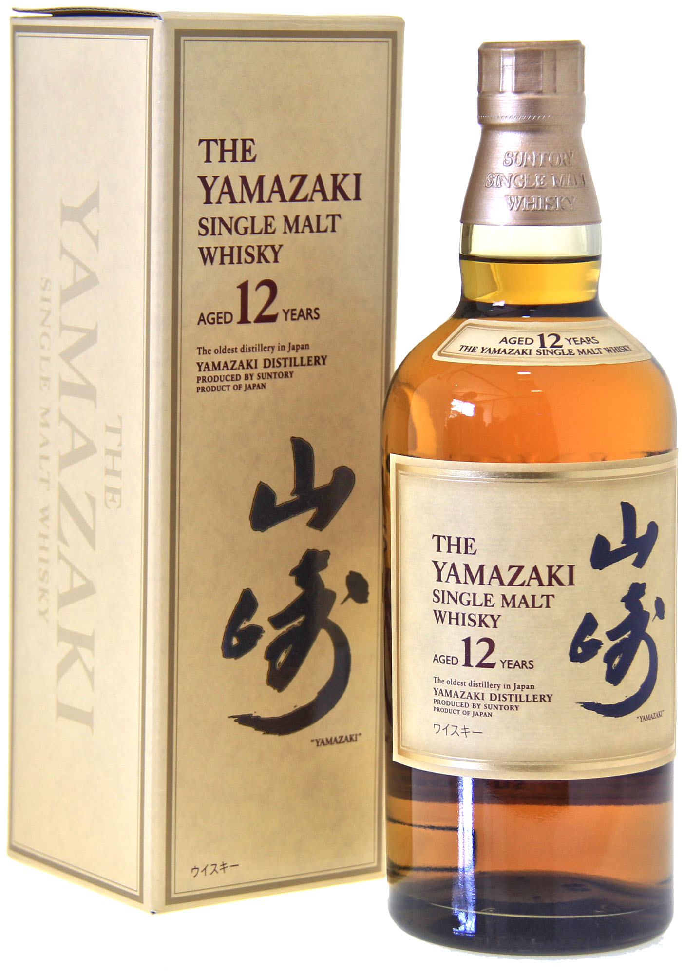 japanse whisky single malt man man