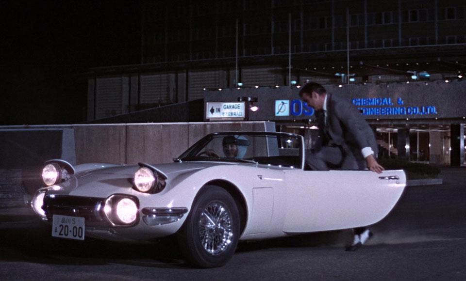 James bond auto's man man 5
