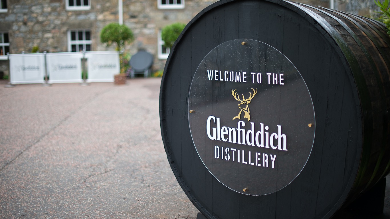 Entrance of Glenfiddich distillery -Dufftown, Scotland