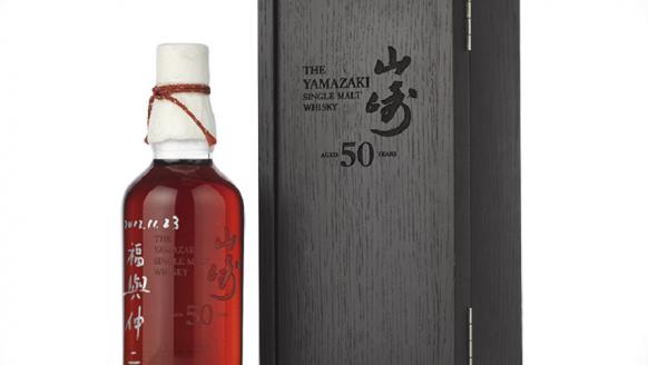 Veiling record: dit is de duurste Japanse whisky ter wereld