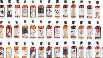 Dit is 's werelds zeldzaamste en duurste Japanse whisky collectie