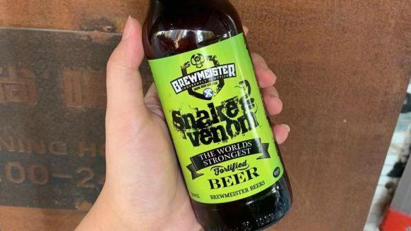 Dit is het sterkste biertje ter wereld