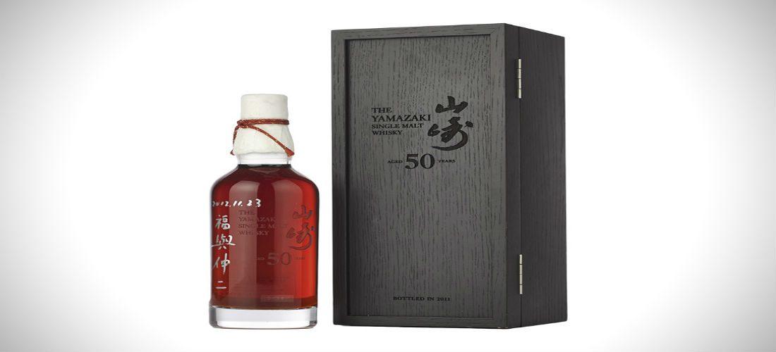 De Yamazaki 50 is de duurste Japanse whisky ooit
